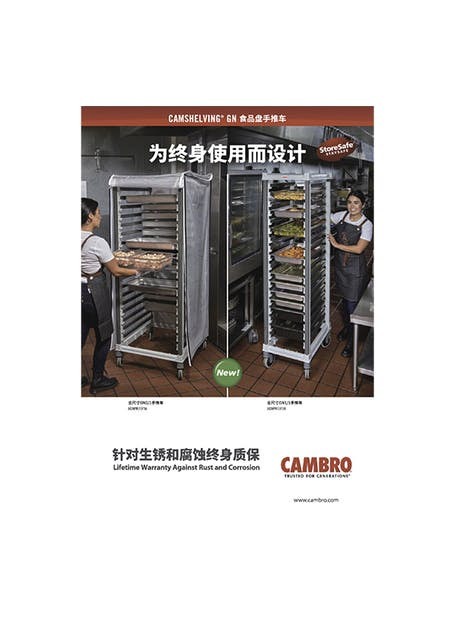 Camshelving GN 1/1 Food Pan Trolley