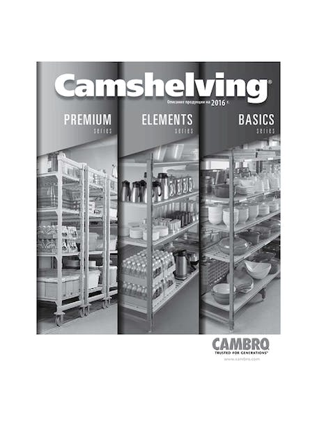 Camshelving MP Spec and Price List