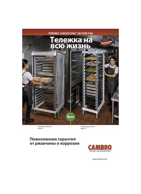 Camshelving GN Food Pan Trolley